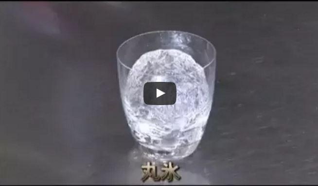 カクテル氷の割り方