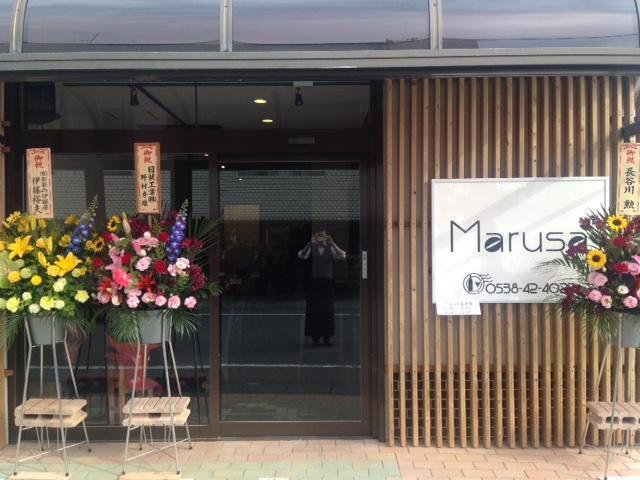 CAFE BAR Marusa