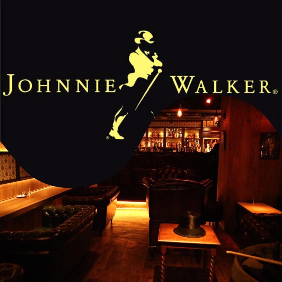 ジョニーウォーカーを題材にしたセミナー
